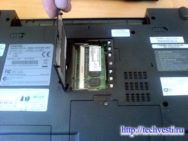 Добавление (замена) модуля памяти в ноутбуке НОВОСТИ ТЕХНОЛОГИЙ