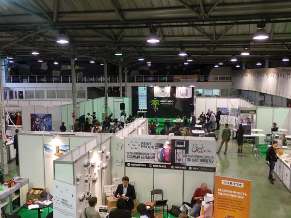 В Москве прошла выставка, посвящённая новым 3D технологиям