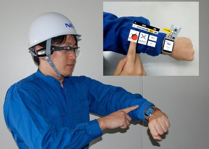 ARmKeypad  - интерфейс дополненной реальности от NEC
