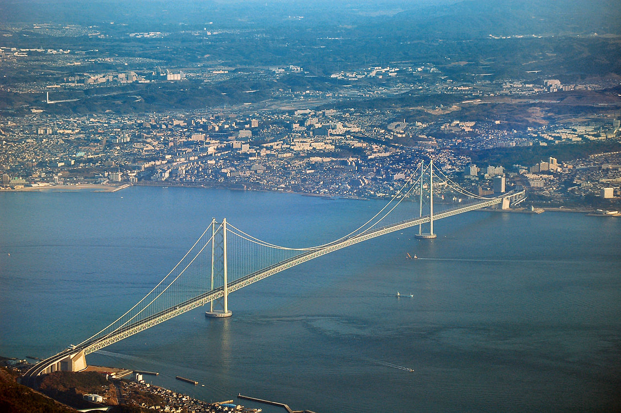 Акаси-Кайкё - самый длинный подвесной мост