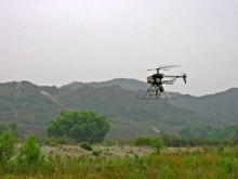 JPL AHT -  Автономная испытательная модель вертолета