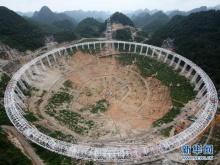 В Китае ведется строительство одного из крупнейших радиотелескопов в мире