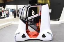 Honda Wander Stand - футуристическое транспортное средство для экскурсий