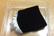 Vantablack - самый черный материал в мире