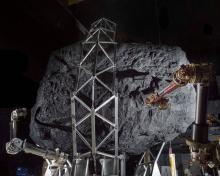 Миссия ARM - захват и транспортировка астероидов