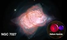 Астрофизики обнаружили одну из первых возможных молекул Вселенной