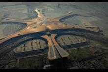 В Китае был открыт самый большой и необычный аэропорт в мире