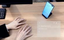 """""""Слепая печать"""" без клавиатуры - технология SelfieType от Samsung"""