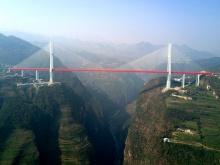 Мост Дугэ - самый высокий мост