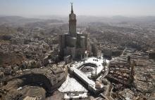 Абрадж аль-Бейт — самое большое сооружение в мире по массе