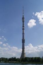Останкинская телебашня - самые высокие сооружения мира