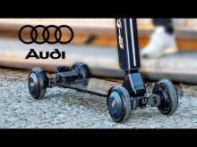 Embedded thumbnail for Электросамокат Audi e-tron Scooter